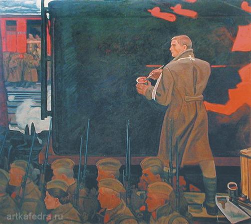 """""""Осень 1942 года. Художник"""", 1969, х.м."""